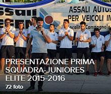 29 Agosto 2015 Presentazione della I° SQUADRA Campionato di Promozione e Juniores Regionali elite campionato 2015-2016