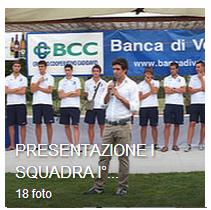 PRESENTAZIONE I° SQUADRA I° CATEGORIA 2011-2012 3 Settembre 2011